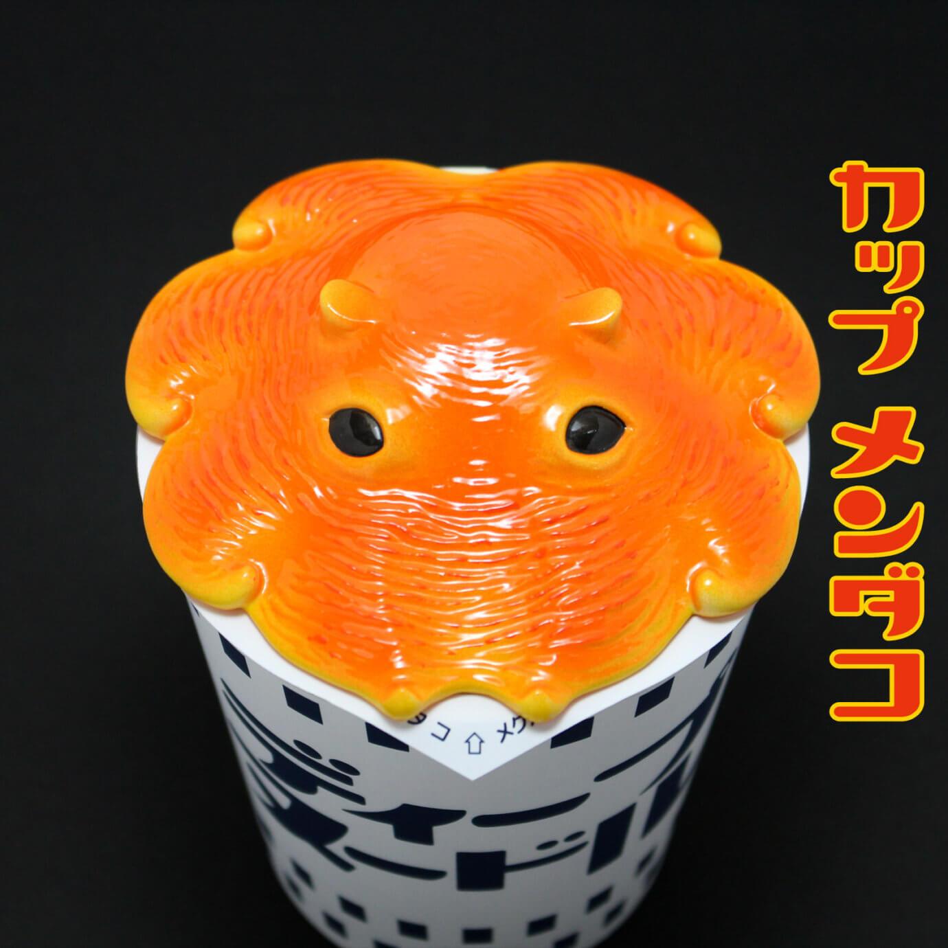 カップメンダコ【カップらーめんのフタ】