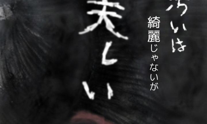 スケーリーフットのマグネット4種類発売!
