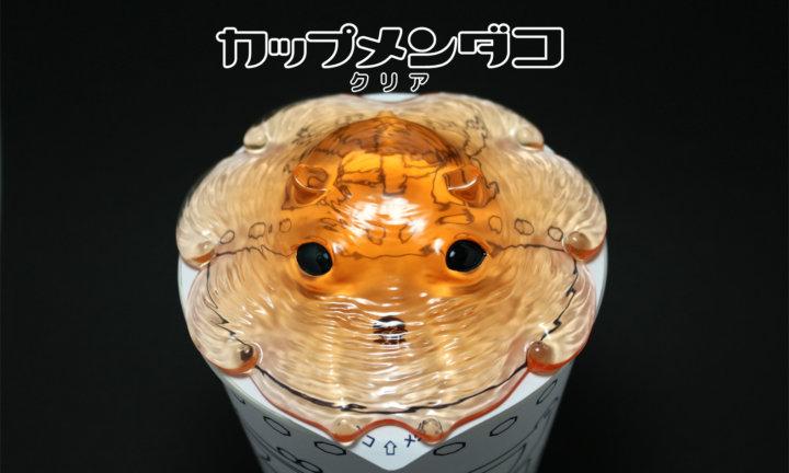 カップメンダコ クリア【カップらーめんのフタ】