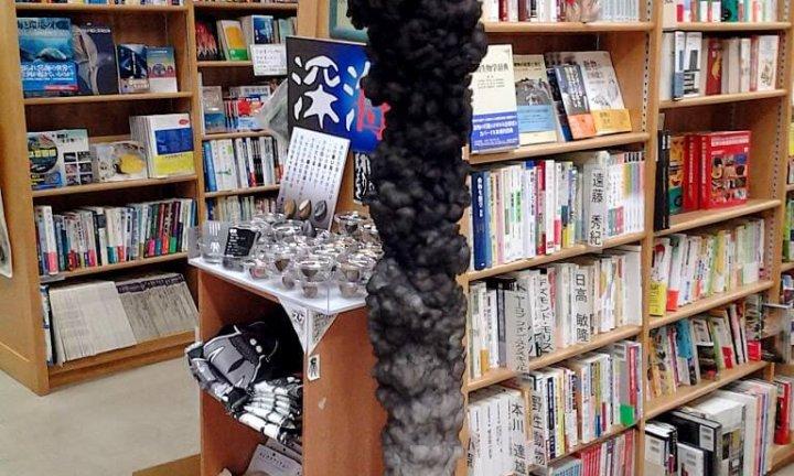 ジュンク堂書店池袋本店7階理工書フロア