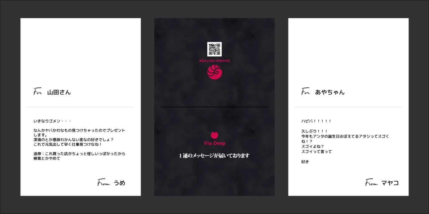 自由に印字できるメッセージカード