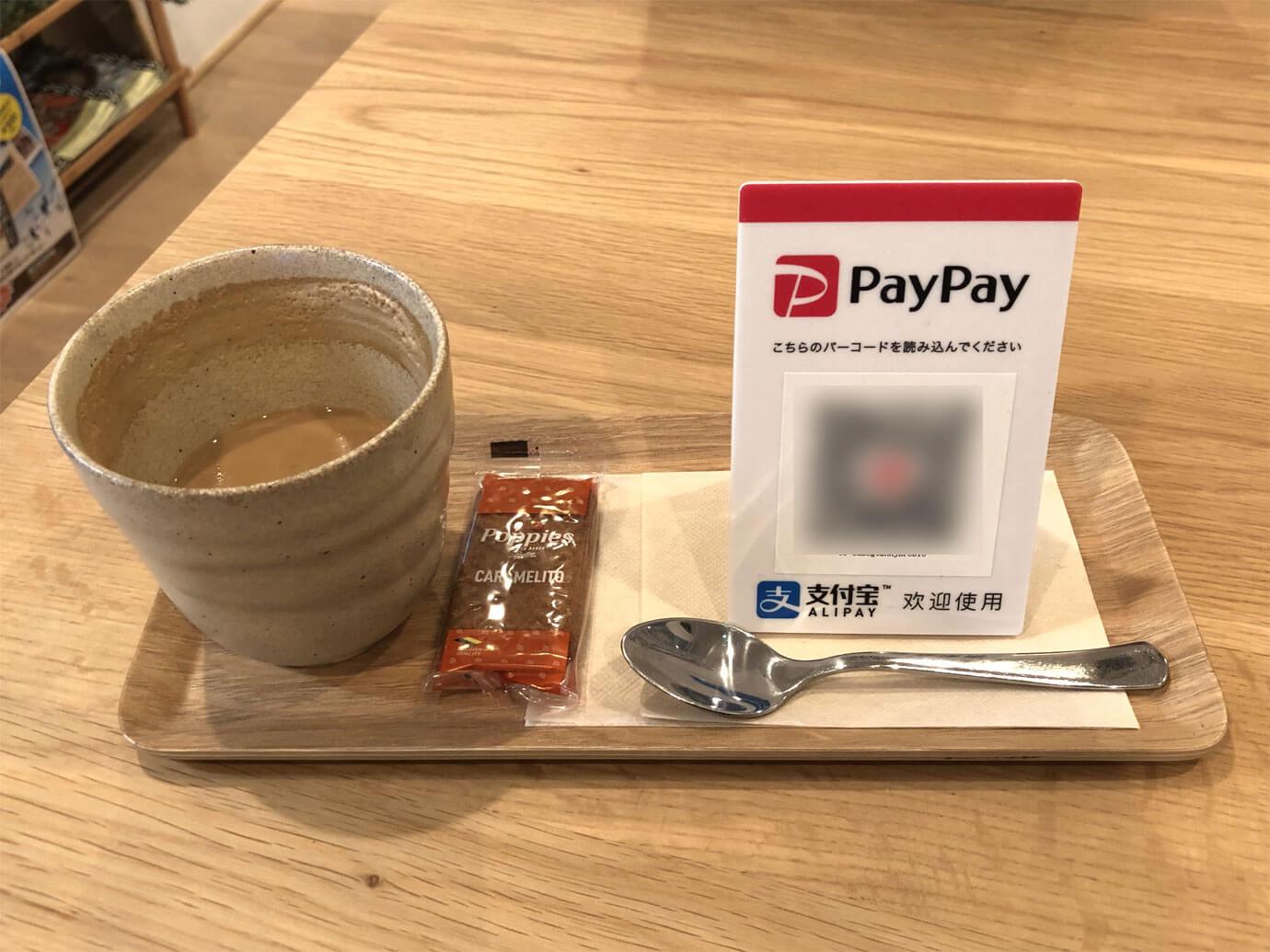 かなざわ珈琲世田谷店の珈琲とPayPay